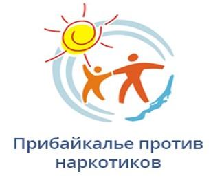 http://www.narkostop.irkutsk.ru/